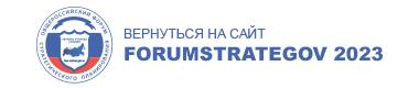 forumstrategov.ru